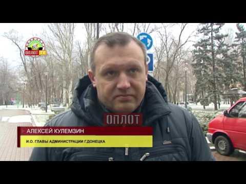 Объезд Куйбышевского района