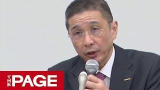 日産が午後10時に緊急会見 「ゴーン会長逮捕」報道(2018年11月19日)