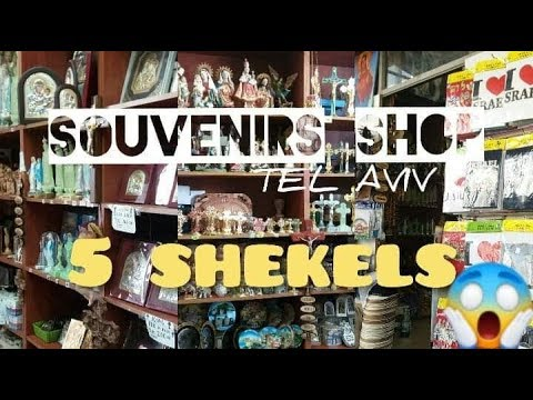 MURANG SOUVENIR SHOP | TEL AVIV | CAREGIVER ISRAEL |
