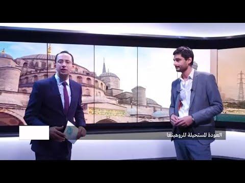 مراسلون:  العودة المستحيلة للروهينغا  - نشر قبل 37 دقيقة