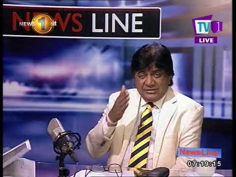 News Line TV1 20th September 2017