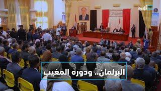 البرلمان.. ودوره المغيب   حوار علي صلاح   أبعاد في المسار