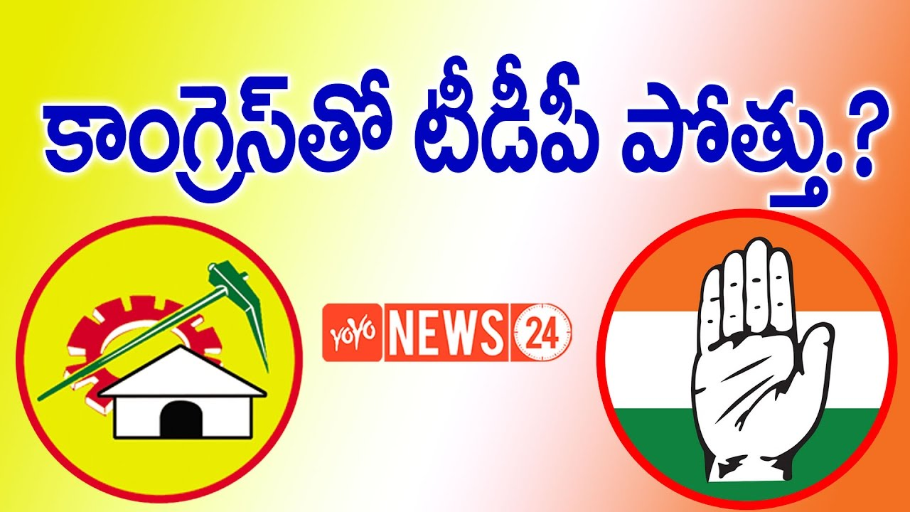 chandrababu-congress-tdp-alliance-2019-elections-t