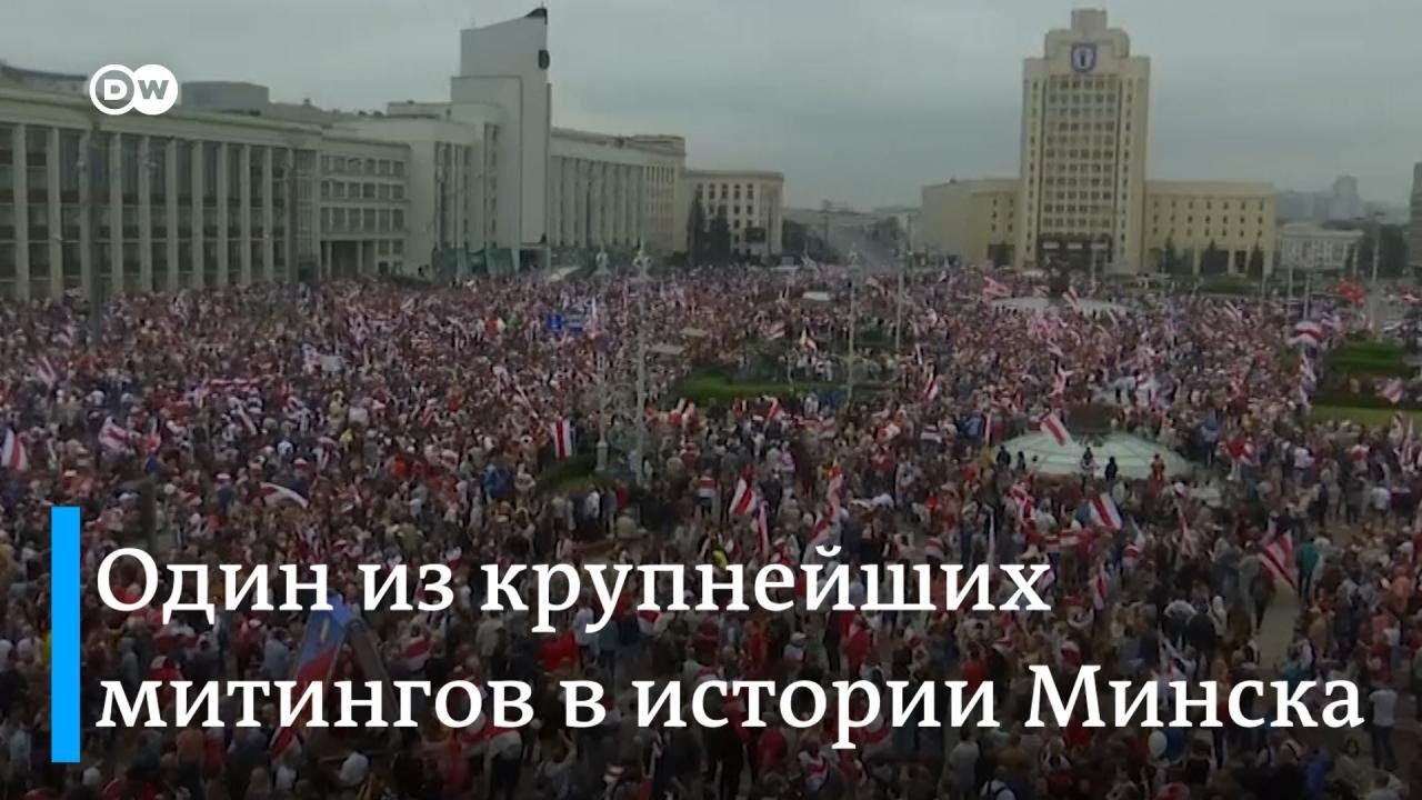 Протесты в Беларуси против Лукашенко: один из самых массовых митингов в истории Минска