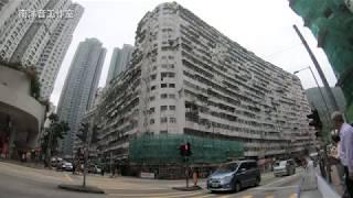 King's Road, Hong Kong