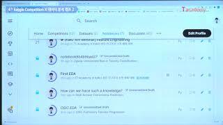[캐글  X 데이타분석캠프 2] 피처 엔지니어링 - 2…