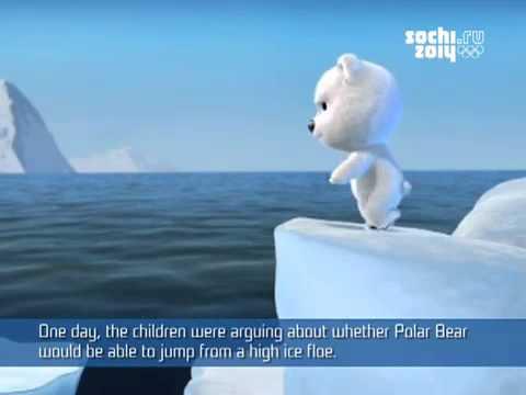 Талисманы Олимпиады СОЧИ 2014   Белый медведь