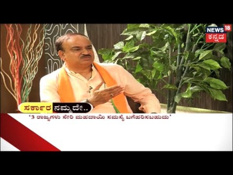 Ananth Kumar Exclusive Interview | 'If We Come To Power 1st Thing Is To Clear Farmer Loans'