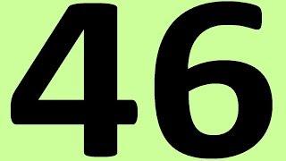АНГЛИЙСКИЙ ЯЗЫК ДО АВТОМАТИЗМА ЧАСТЬ 2 УРОК 46 УРОКИ АНГЛИЙСКОГО ЯЗЫКА