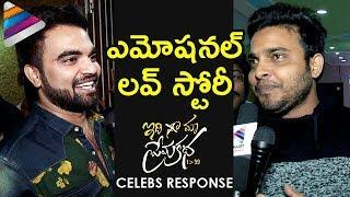 Idi Maa Prema Katha CELEBS Response | Anchor Ravi | Meghana Lokesh | Priyadarshi | Telugu Filmnagar