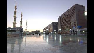 Dar Al Taqwa Hotel, Medina, Saudi Arabia