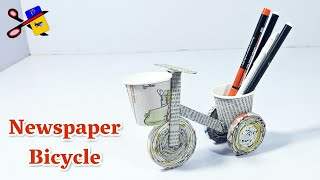Best Out Of Waste Newspaper Craft | DIY Art And Craft | Newspaper Bicycle | Basic Craft