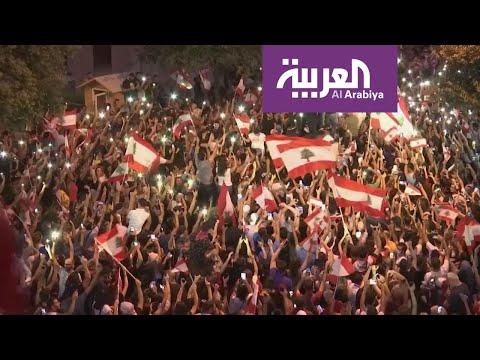 حتى الأحد لا أحد أخرج لبنان من أزمته  - نشر قبل 4 ساعة