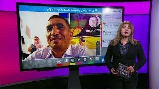 اعتقال القيادي في الحراك الجزائري كريم طابو، والأسباب غير معروفة