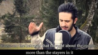 انا اللاجئ - HazyMan ft MR law - البصمة العربية Official Video Clip