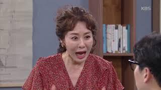아들 김사권 이혼 프로젝트 계획하는 김예령! [여름아 부탁해] 20190927