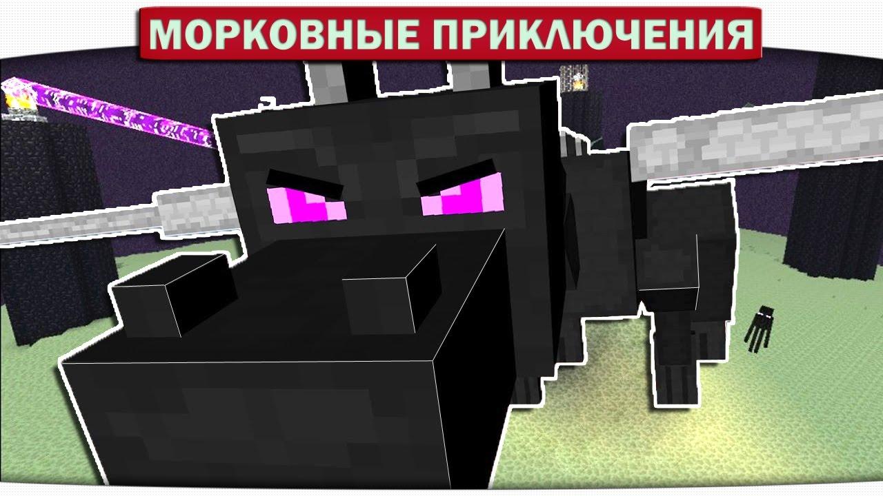МАЛЮТКА ДОМАШНИЙ ДРАКОНЧИК?? 35 - Морковные приключения (Minecraft Let's Play)