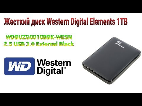 Жесткий диск Western Digital Elements 1TB WDBUZG0010BBK-WESN 2.5 USB 3.0 External Black
