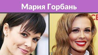 У звезды сериала «Кухня» Марии Горбань пропал голос
