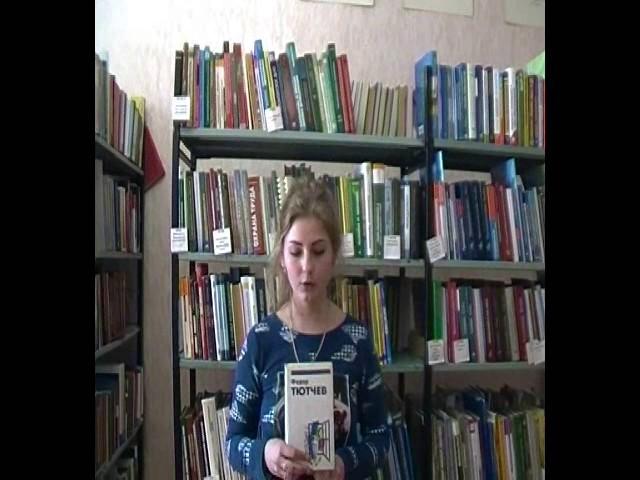 Изображение предпросмотра прочтения – ОльгаЩекатурова читает произведение «О, не тревожь меня укорой справедливой!» Ф.И.Тютчева