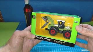 Обзор Автопром Трактор погрузчик -  (не злоупотребляйте алкоголем)