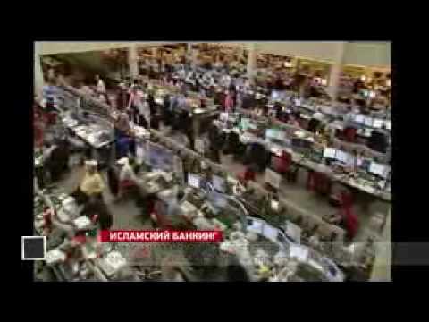 Исламская экономика