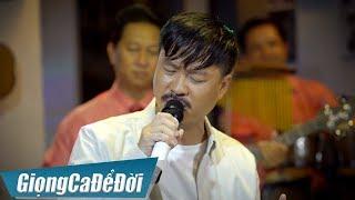 Đắn Đo - Quang Lập | GIỌNG CA ĐỂ ĐỜI