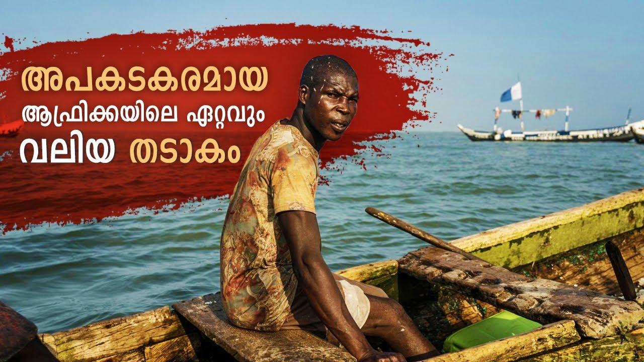Dangerous Fishing In Lake Victoria | Uganda Malayalam Travel Vlog |