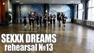 Sexxx Dreams (15.07.17)