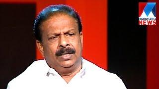 K Sudhakaran In Nerechowe   Old Episode   Manorama News