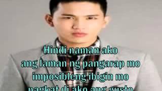 Repeat youtube video Myrus Ramirez   Hiling Lyric Video