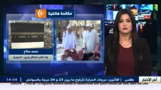 القضاء السعودي يدين الشاب ياسين صلاح  20 يوما حبسا