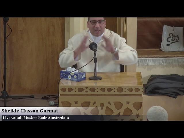 Sheikh Abdelziz Garmat