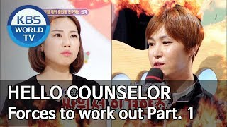 Mom forces to work out Part. 1 [Hello Counselor/ENG, THA/2019.09.02]