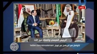 فيديو.. «المسلماني»: الملك عبد الله بن العزيز من أعظم أصدقاء مصر