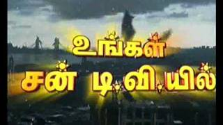 Coming Sunday (07-06-2009) MOVIE - REIGN OF FIRE - ON SUN TV