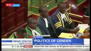Will the two thirds Gender rule finally be passed after two failed attempts?