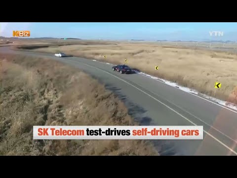 Safer Self-Driving Cars with 5G Tech / YTN KOREAN