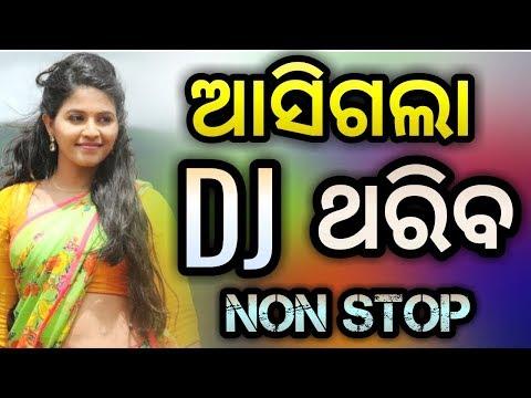 Super Hit Full Bobal Odia Dj Songs Hard Bass Mix 2019