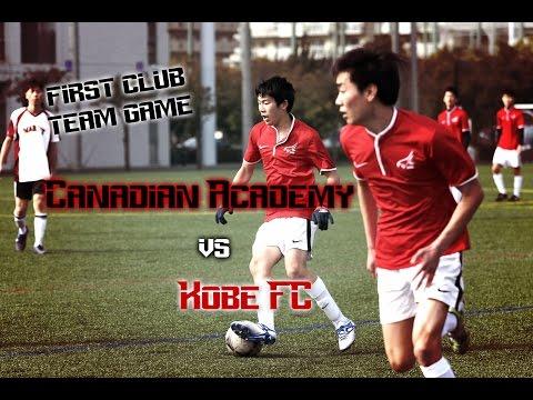 Canadian Academy vs Kobe FC (2015-16)