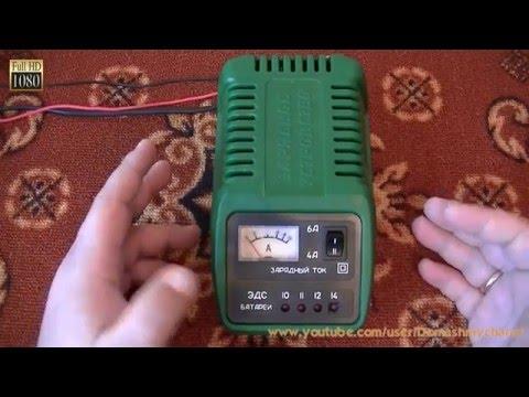 Зарядное устройство ЗУ-75М