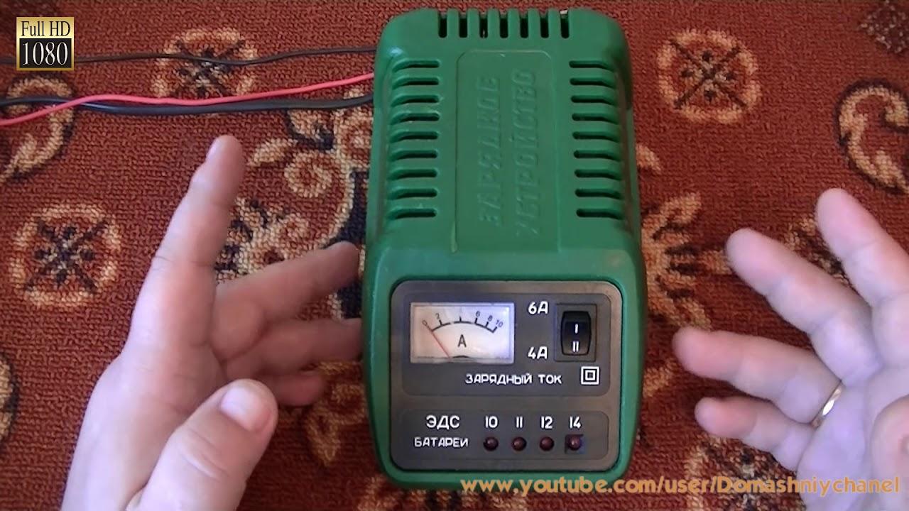 Зарядное устройство для автомобильного аккумулятора зу 75м инструкция