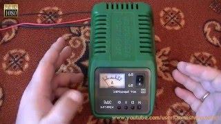 Зарядний пристрій ЗУ-75М