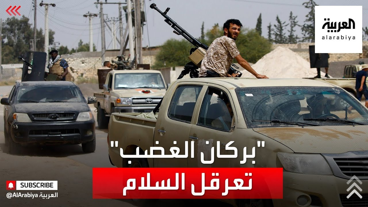 مسلحون يقتحمون فندقًا في طرابلس احتجاجًا على المطالبة بإخراج المرتزقة من ليبيا  - نشر قبل 3 ساعة
