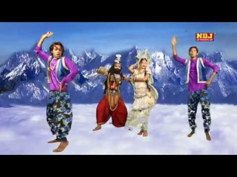 New Mahadev Bholenath Bhajan Song Haryanvi / तेरे डमरू की डम डम  / Popular Shiva Song / NDJ Music