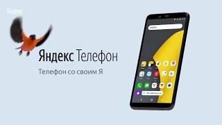 Секретная презентация Яндекса