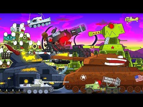 Все серии КВ-44 против Стальных монстров - Мультики про танки