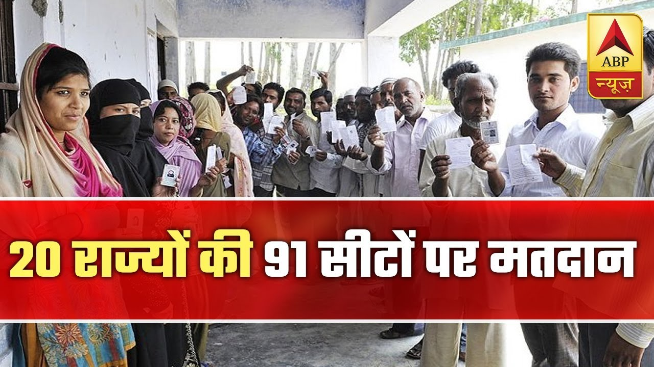 Lok Sabha Elections 2019: Full Coverage of 7.30 am  | ABP News