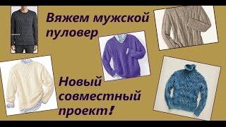видео Дневник мужа вязальщицы (Юмор)