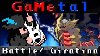 Battle! Giratina (Pokémon Platinum) - GaMetal